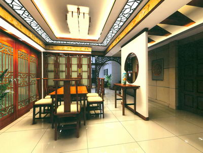 Comedor de estilo oriental 3d model download free 3d for Comedor oriental