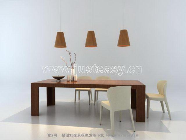 El mundo de los muebles de primeras marcas muebles de for Marcas de muebles