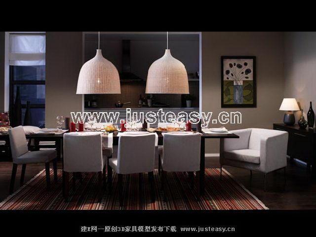 Negro modelo 3d de una mesa de comedor y sillas c lida for Modelos de mesas de comedor modernas