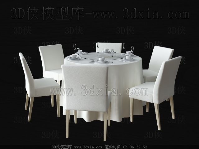 Simple mesa redonda y sillas blancas 3d model download for Sillas para 3d max