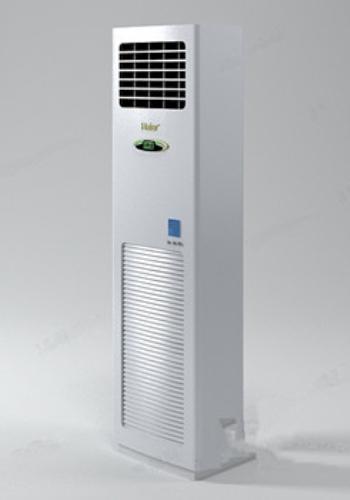 Modelo de aire acondicionado haier 3d model download free for Aire acondicionado haier