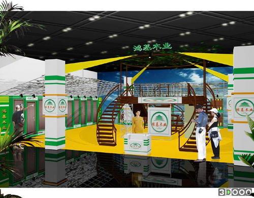 D Exhibition Model Download : Modelo comercial stand d diseño de exposiciones