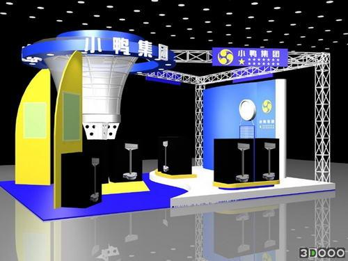 Exhibition Hall D Model : Modelo comercial stand d diseño de exposiciones